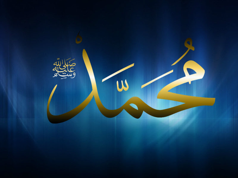 Our Prophet (pbuh) Always Favoured Peace