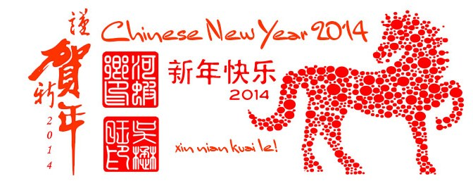 Happy Lunar New Year! #ChineseNewYear #YearOfTheHorse #NoCriticsJustArtists