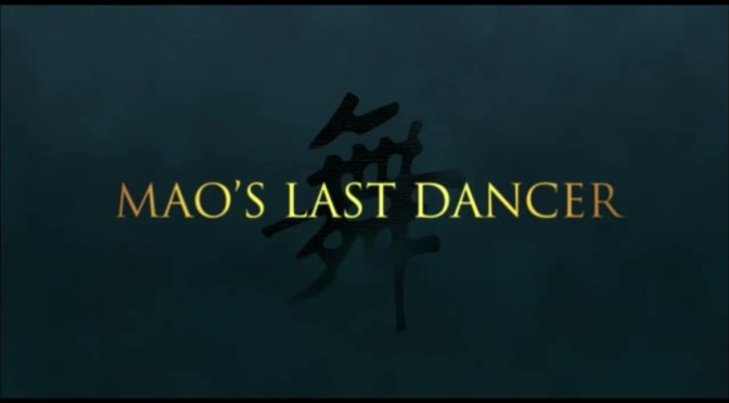 NCJA Motion Picture of the Month; Mao's Last Dancer – Story by @lcunxin cc: @qldballet #NoCriticsJustArtists