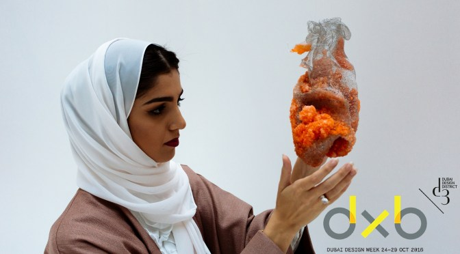 Don't Miss It!!! The 2016 @DubaiDesignWeek in #Dubai, دبي  #NoCriticsJustArtists