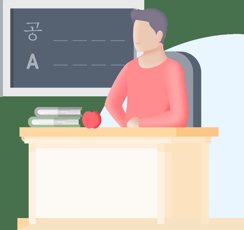 language school illustration 07