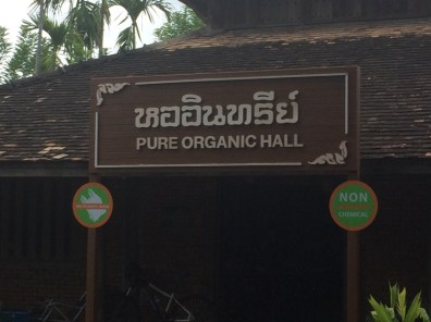 The hall for organic growers