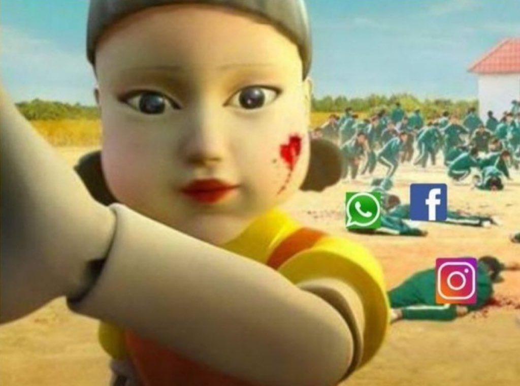 facebook cae