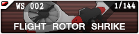 Rotor Shrike