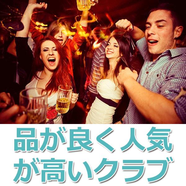 1 OAK Tokyo(ワンオーク東京)