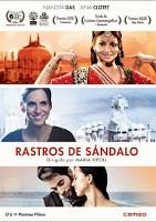7º aniversario 'No es cine todo lo que reluce': Concurso DVDs de Cameo