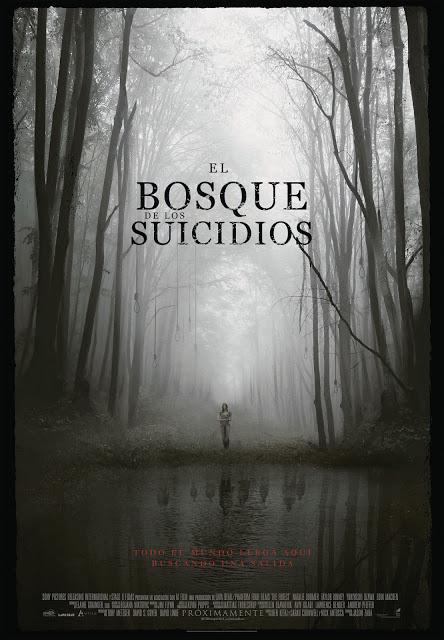 Póster español de 'El bosque de los suicidios' con Natalie Dormer