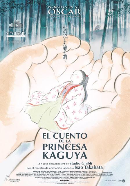 'El cuento de la princesa Kaguya' y 'El recuerdo de Marnie' llegarán a España en marzo