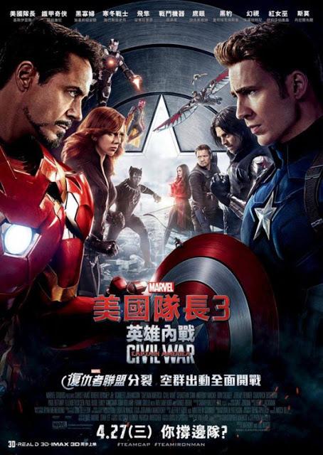 Nuevo póster internacional de 'Capitán América: Civil War'