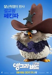 Remesa de pósters de personajes de 'Angry Birds, la película'