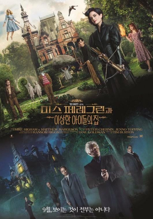 Nuevo póster internacional de 'El hogar de Miss Peregrine para niños peculiares'