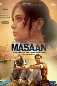 """Poster for the movie """"Masaan"""""""
