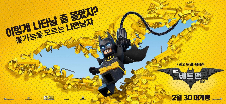 'Batman: La LEGO Película': Nuevos banners internacionales del regreso del Caballero Oscuro