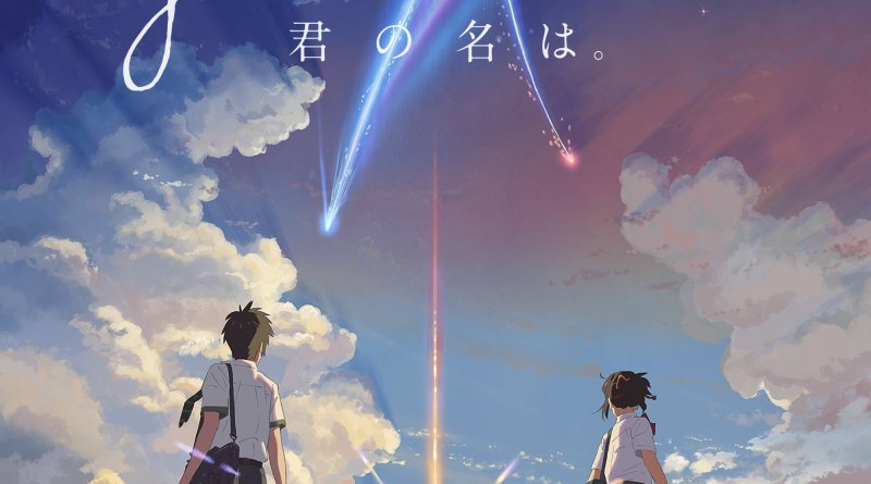 "Pósters de la película ""Your Name"""