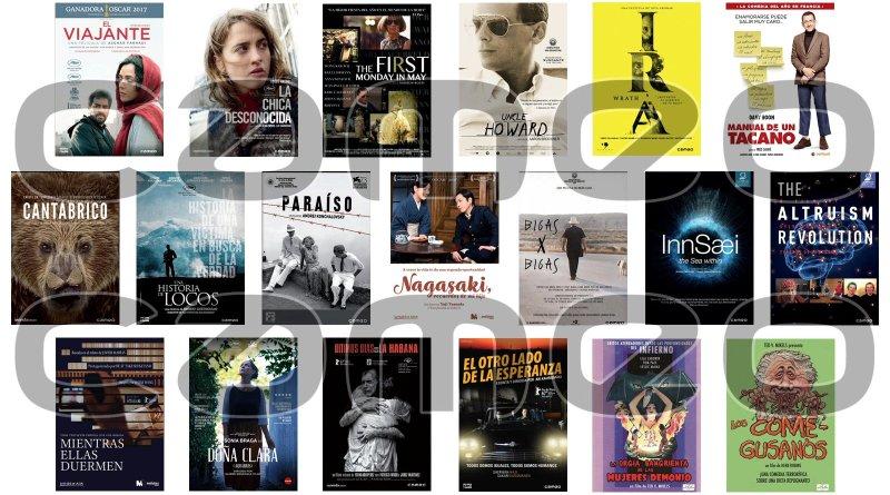 Lanzamientos de julio en DVD y Blu-ray de Cameo y Vial of delicatessen
