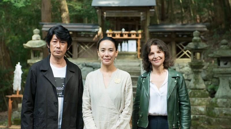 'Vision': BTeam Pictures estrenará este año lo nuevo de Naomi Kawase
