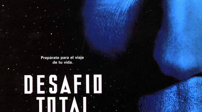 "Pósters de la película ""Desafío total"""