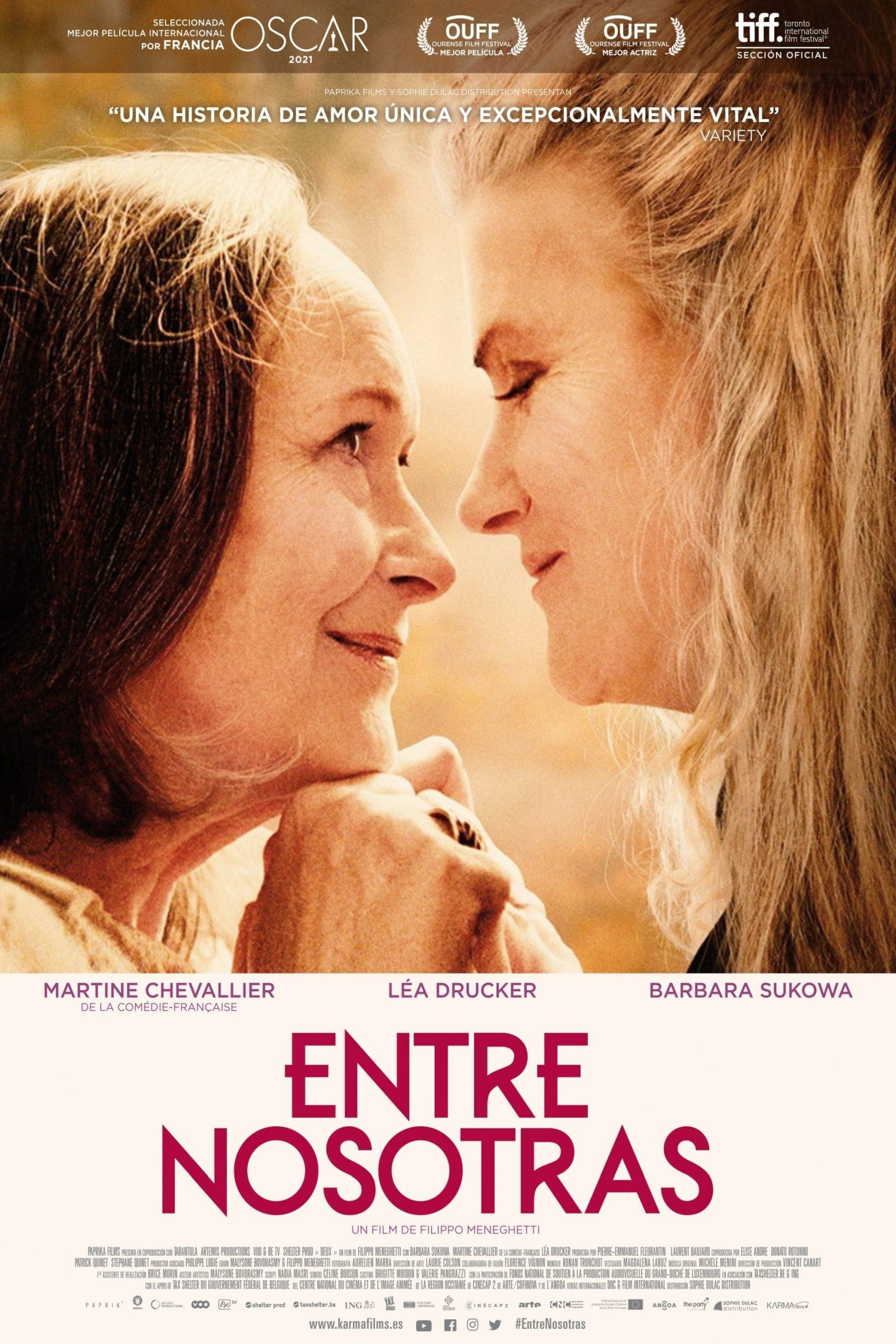 """Pósters de la película """"Entre nosotras"""""""