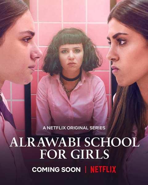 Escuela para señoritas Al Rawabi