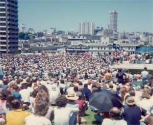 Labor's campaign launch in the Sydney Domain on 24 November 1975 (Own Collection)