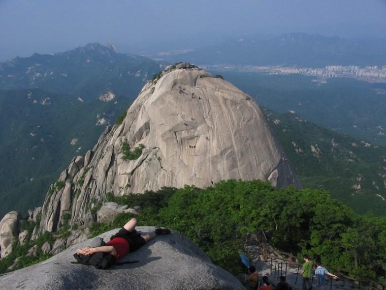 korean hiking.jpg