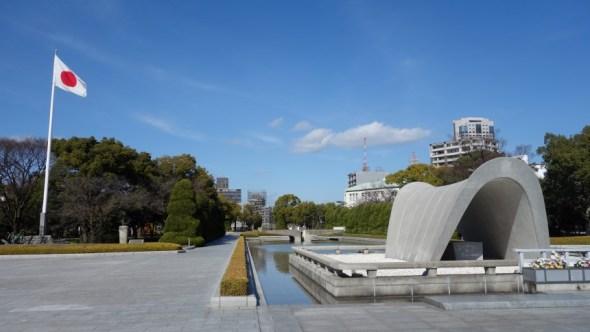 Hiroshima's Peace Park
