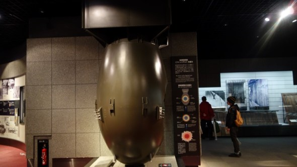 replica of fat man bomb