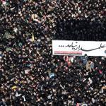 Funeral de Qasem Soleimani