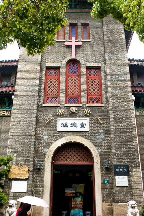Famous Cultural People Street, Jamie Chan, Leica, Shanghai, No Foreign Lands, fitch church