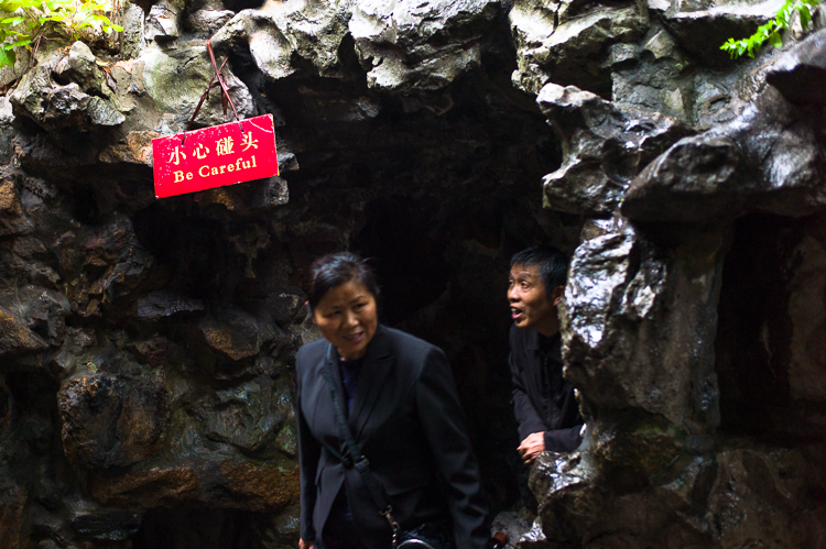 Yu Yuan, Jamie Chan, Leica, Shanghai, No Foreign Lands, spring airlines, garden, cave, travel blog