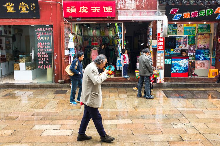 Qi Bao, Shanghai, Jamie Chan, No Foreign Lands, Travel Blog, food, old man eating