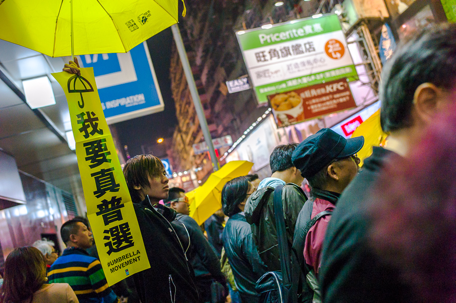 umbrella movement, yellow umbrella, Hong Kong, Protest, Leica, Jamie Chan, Travel