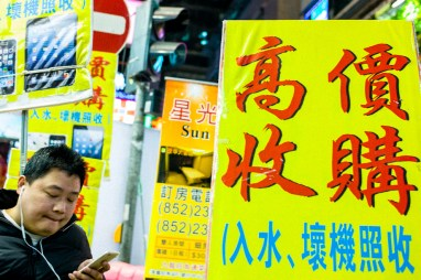 Street Photography, Hong Kong, Leica M, Travel, Jamie Chan, No Foreign Lands, Yellow Signs