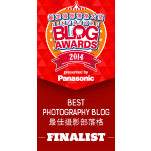 OMY SBA 2014, Photography Finalist, Jamie Chan, Vote, Singapore Blog Awards