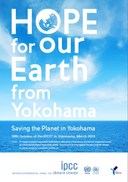 hope_for_our_Earth_IPCC2014