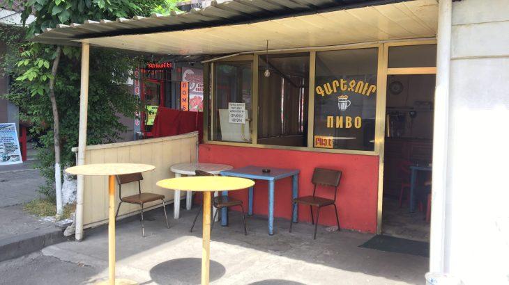 【世界のせんべろ】アルメニアで見つけたローカル酒場