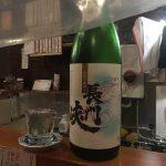 【関内・馬車道】手作り料理と山口地酒でしっぽり楽しめる「taberi (タベリ)」