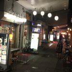 【福富町】情報の少ない酒場に入ってみた「ヨコハマ居酒屋ローガンズ」