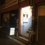 【吉田町】ワインの角打ちがある自然派ワインショップ「鯖寅酒販」