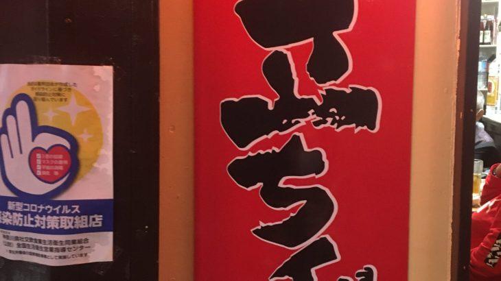 【伊勢佐木町】ネットに情報が少ないディープ酒場は素敵な韓国酒場「立ち呑み 順」