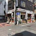 【野毛】新たにホルモン焼肉屋が誕生「ゴールデンホルモン」【新規オープン】