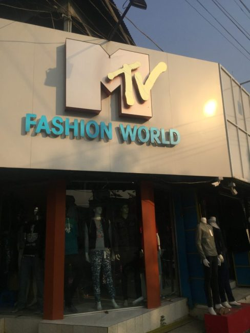 MTV store sign above a clothing shop