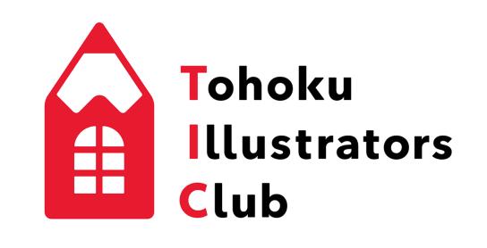 東北イラストレーターズクラブロゴ