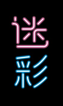 クマガイケイコ個展ロゴ