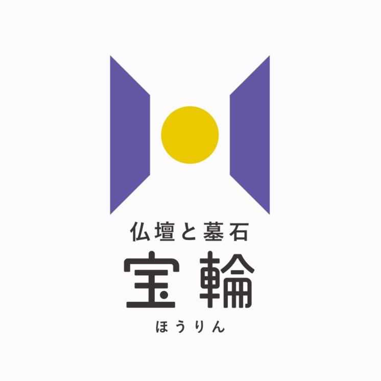 仏壇と暮石の宝輪ロゴ