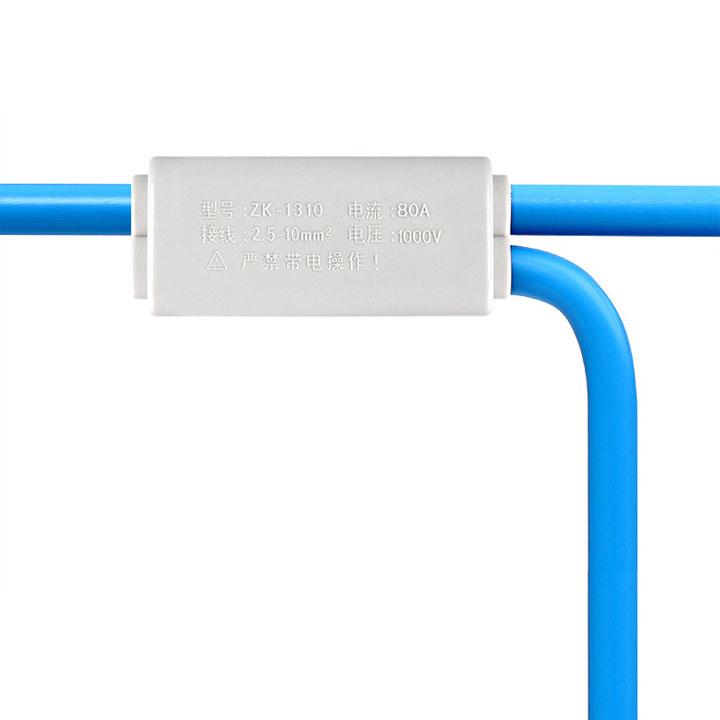 Cầu nối dây điện 2.5-10mm2 T1310