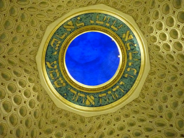 Ceiling, Wilshire Blvd Temple