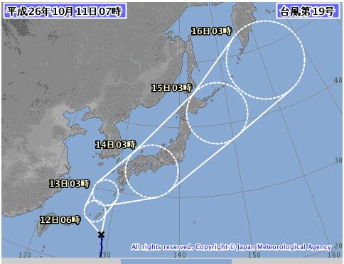 気象庁台風19号進路予想10月11日