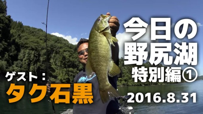 20160831youtube