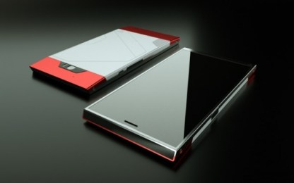 The-Turing-Phone